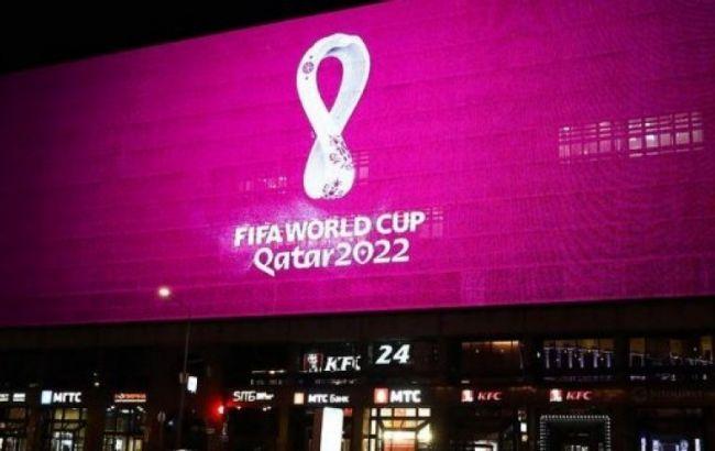 WADA заборонила збірній Росії брати участь у ЧС-2022 з футболу, - ЗМІ