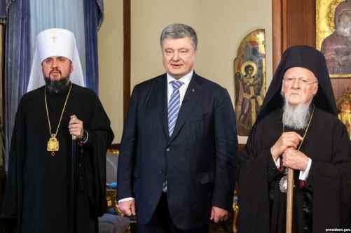 Оприлюднено текст угоди України зі Вселенським патріархатом