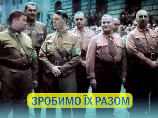 Зелена реінкарнація України зразка 2010-2013 років