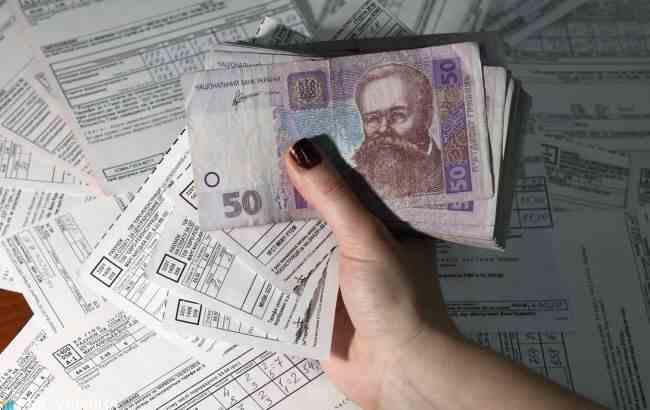 Нові тарифи затвердять 19 січня: сума платіжок зменшиться на 500–800 грн