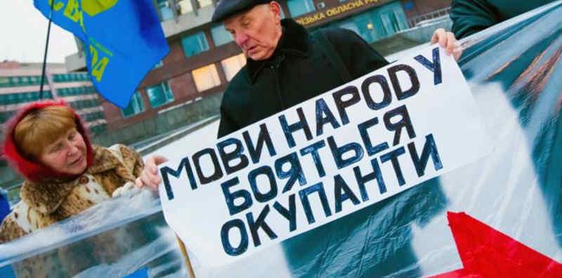 Українська мова – головний ворог Росії