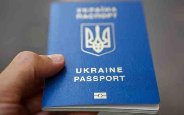 Прикордонники нагадали, що для поїздок на Московію скоро буде потрібен закордонний паспорт