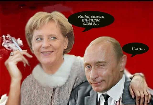 Меркель про