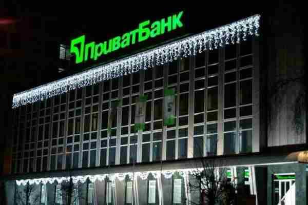 Як олігархи вивели з України за кордон $5,5 млрд. «Приватбанку»