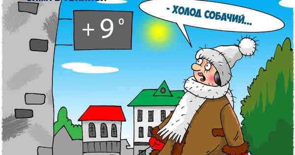 Погода на 26 січня: Сухо та плюсова температура