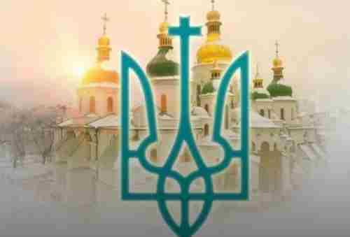 Президент відзначив митрополитів держнагородами