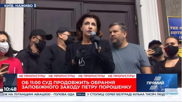 Вони нападають на нас поодинці, але бояться нашої єдності - Марина Порошенко