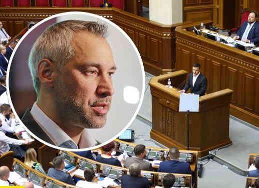 Розкрадання 93 млн грн Укрзалізниці: Рябошапка хоче притягнути нардепа Дубневича до відповідальності