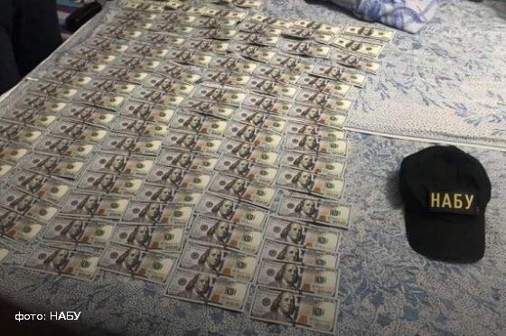 Заступнику міністра і його помічнику інкримінують отримання хабаря в $1,1 млн, - НАБУ