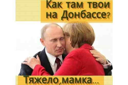 Меркель уперше після анексії Криму приїде на форум з Путіним
