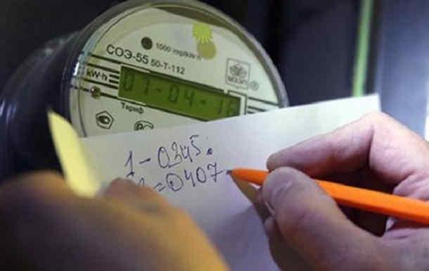 Наші вітання зелефанам!: У Кабміні анонсували підвищення тарифів на світло