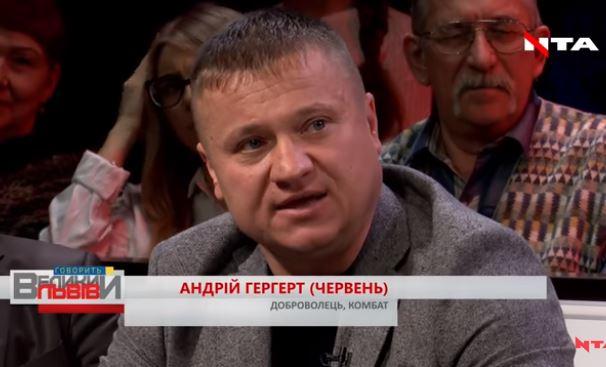 Сьогодні немає політичної волі перемогти на Донбасі військовим шляхом, і вони нам тулят московський