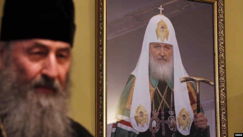 Як Московський патріархат працює проти України на зовнішній арені?
