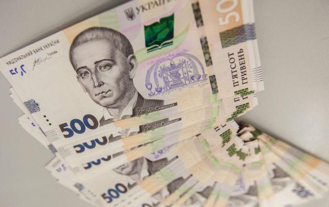 Мінфін розмістив облігації більш ніж на 10 млрд гривень
