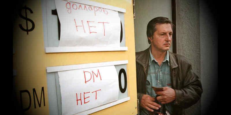 Дефолт стучится в дверь… России