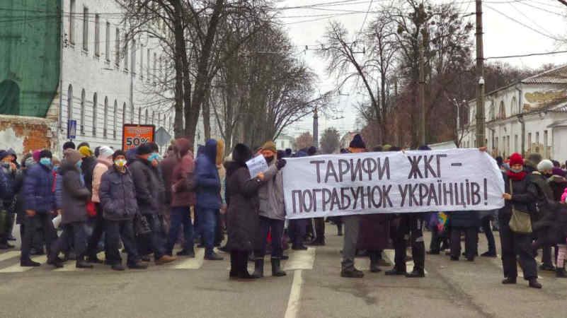 Антитарифные митинги. Новый Майдан