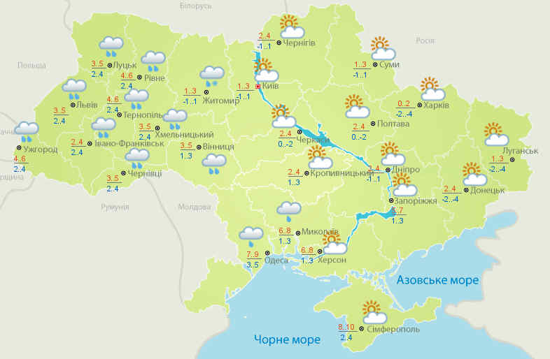 Погода на 5 січня: в Україну прийде циклон Ахмет