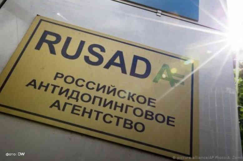 Росію можуть відсторонити від Олімпіади-2020 вже 9 грудня, - журналіст