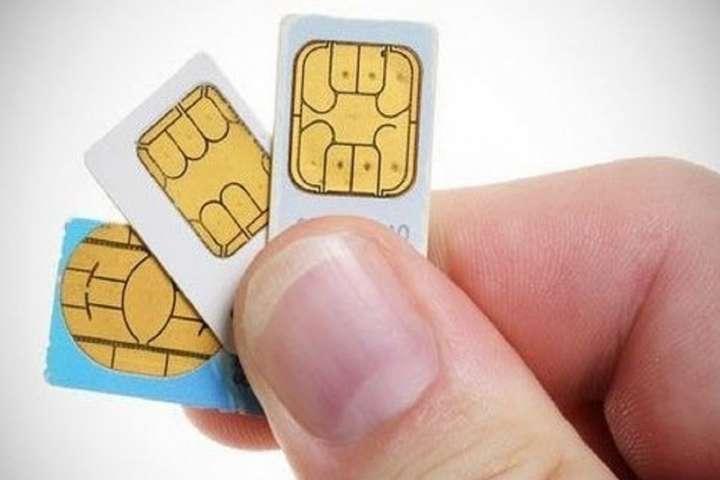 Віцепрем'єр Федоров підтвердив, що обов'язкової реєстрації SIM-карт не буде