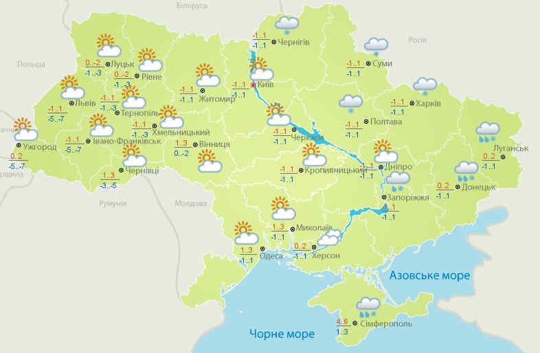 Погода на 9 січня: схід України потерпатиме від мокрого снігу та дощу