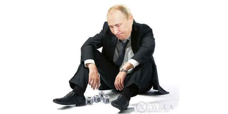 Придушить Путина пока дешевая нефть и коронавирус