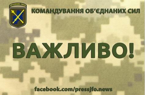 Російські окупанти атакували поблизу Новолуганського, ЗСУ понесли значні втрати