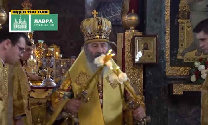 Мережа РПЦ в Україні як диверсант?