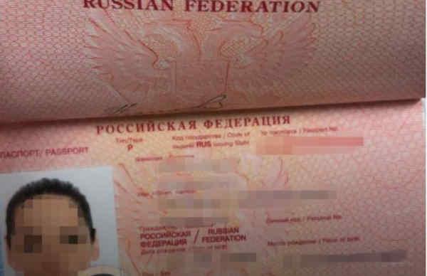 Змінила паспорт, щоб потрапити в Україну: ДПСУ