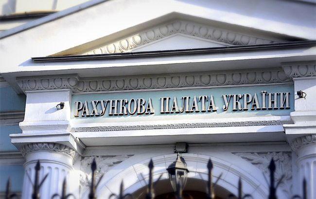 Рахункова палата за рік виявила порушень майже на 50 млрд грн