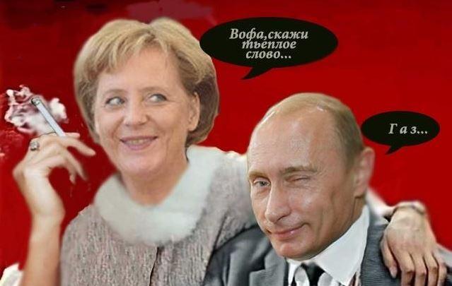 Вже можна!: Меркель збирається до Москви