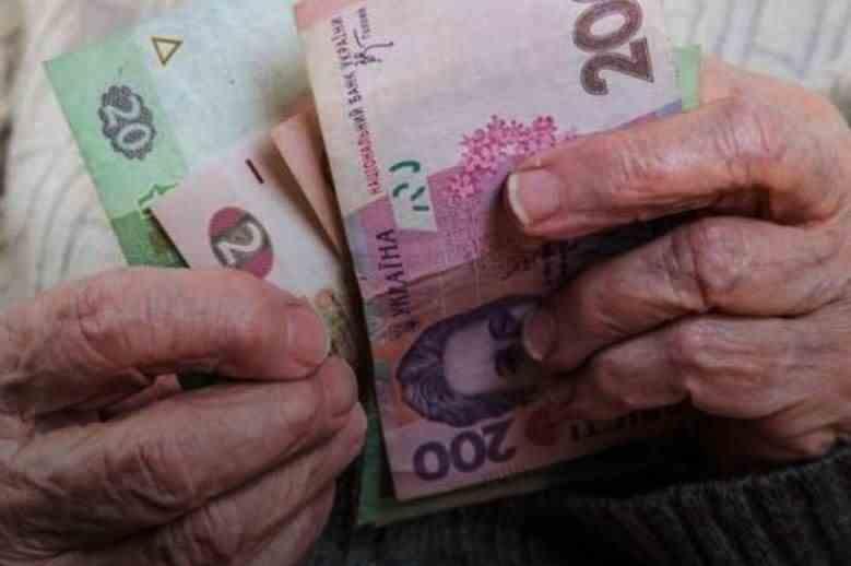 Кабмін планує запустити автоматичне нарахування пенсій, - Шмигаль