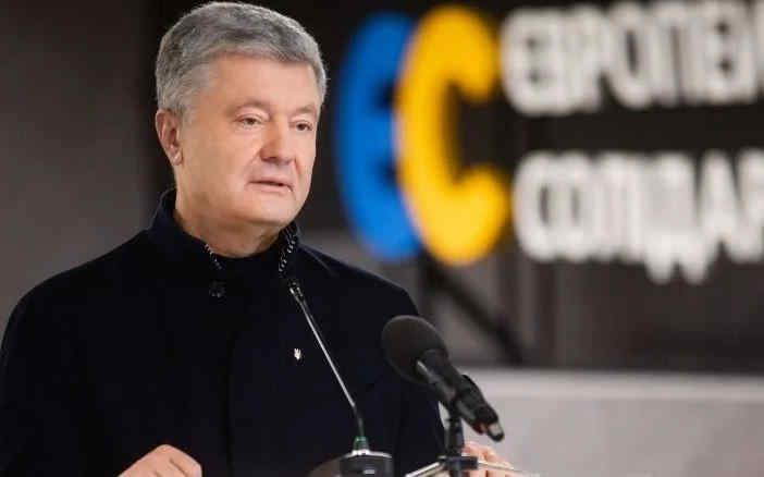 Зеленський віддав ДБР в оренду поплічникам Януковича – Порошенко