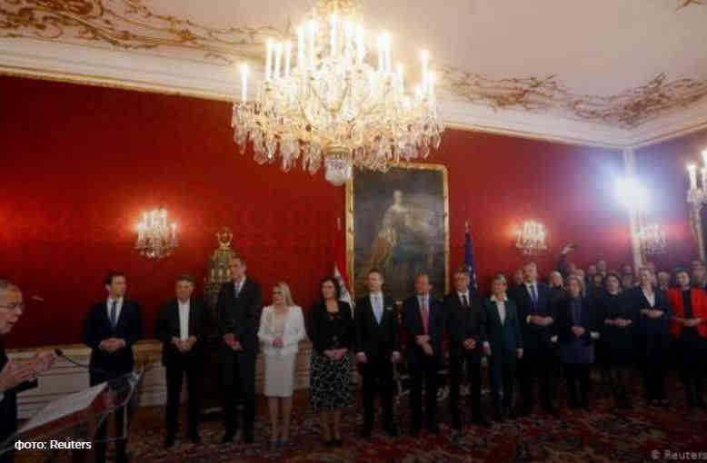 В Австрії сформували уряд без партії проросійських ультраправих