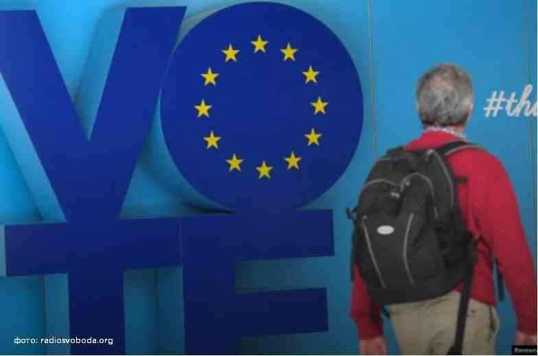 Європарламент оголосив результати виборів