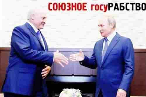 Проект з інтеграції Білорусі з Росією передали Лукашенку