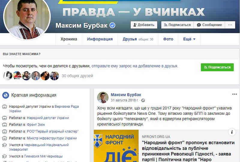 Телеканал з орбіти Медведчука програв суд відомому політику