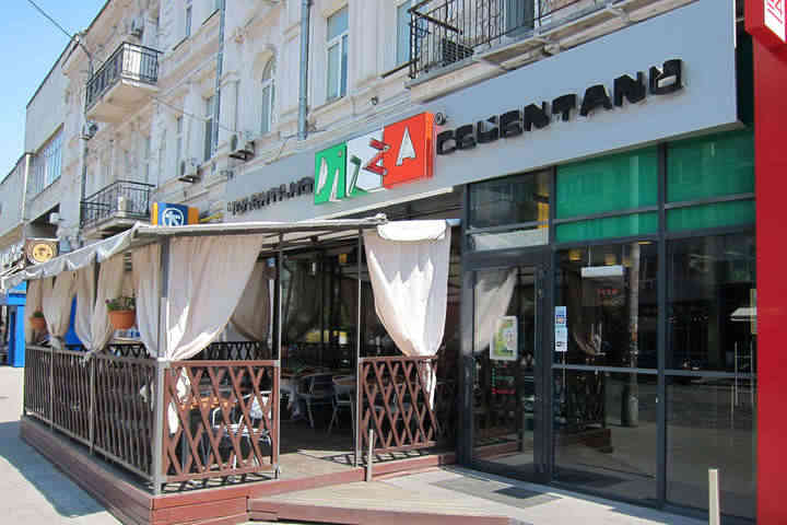 Мережа піцерій Pizza Celentano закриває всі ресторани в Києві