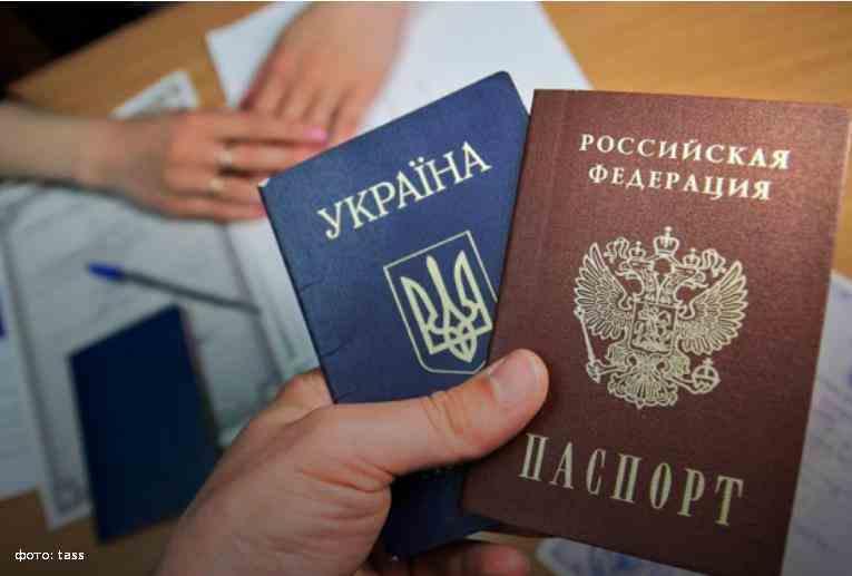 ФСБ обмежила в'їзд в РФ «силовиків» і «бюджетників»