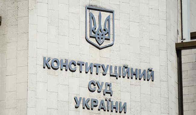 КСУ скасував право Кабміну обмежувати зарплати прокурорів