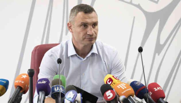 Кличко ініціював консультації з головами фракцій щодо дострокового припинення повноважень Київради