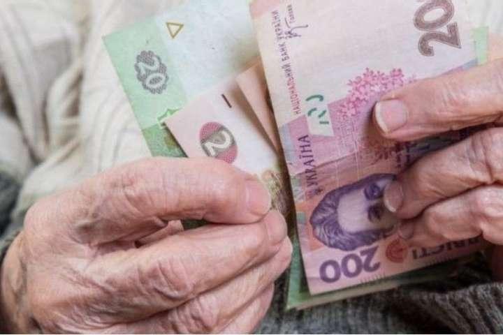 В Україні зменшився показник середньої зарплати для обчислення пенсій