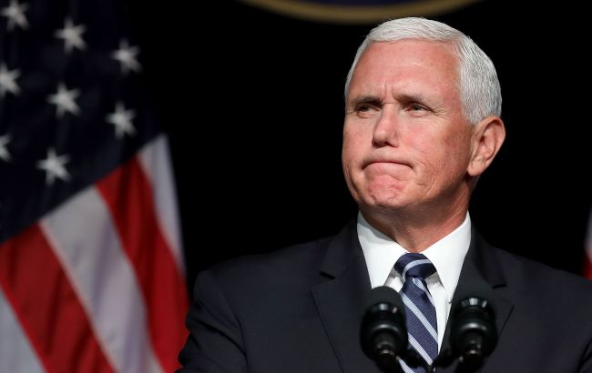 У США перервали засідання Конгресу щодо затвердження підсумків виборів президента