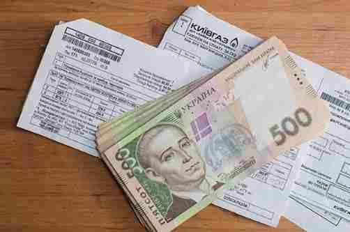 Уряд розширив перелік банків для виплати монетизованих субсидій
