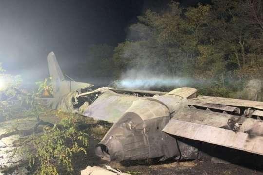 «26 льотчиків були убиті». Журналіст оприлюднив документи про стан літака, що розбився