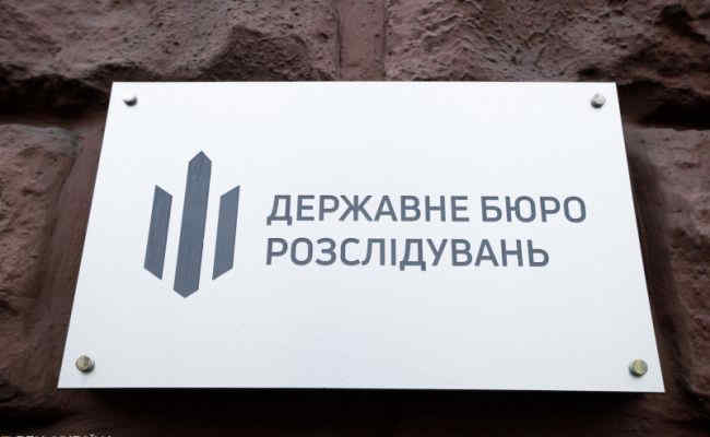 ДБР повідомило про підозру експрезиденту України та двом колишнім Міністрам оборони України