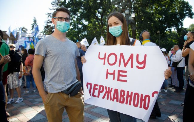 Понад 80% українців хочуть чути від чиновників державну мову