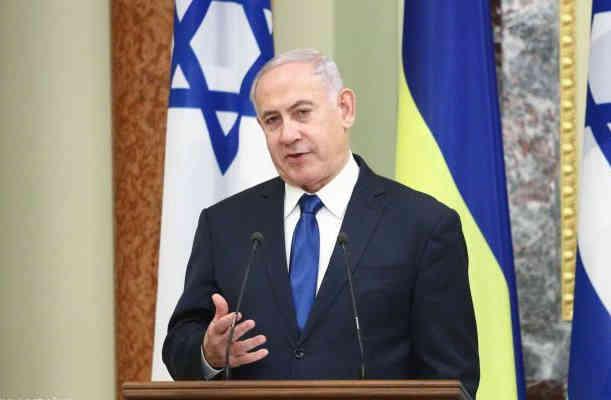 Нетаньяху: Ізраїль розкрив нові ядерні об'єкти Ірану