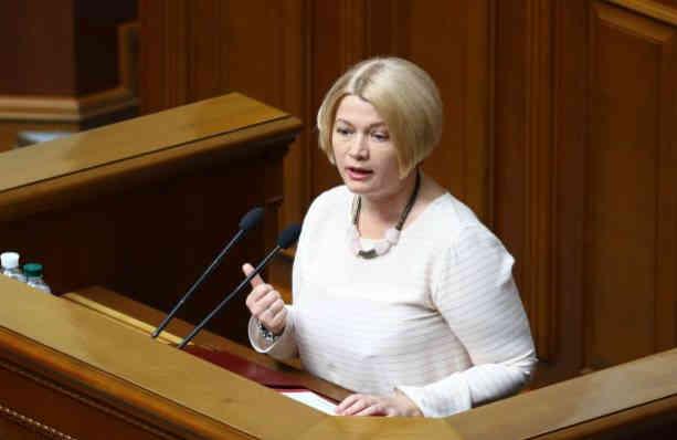 Ірина Геращенко: наполягаємо на зустрічі президента Зеленського з лідерами парламентських фракцій до переговорів у Нормандському форматі