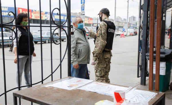 До послаблення карантину в Україні не готові 8 областей