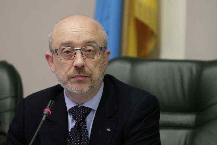 Рішення про створення консультативної ради з ОРДЛО ще не прийнято, - Резніков